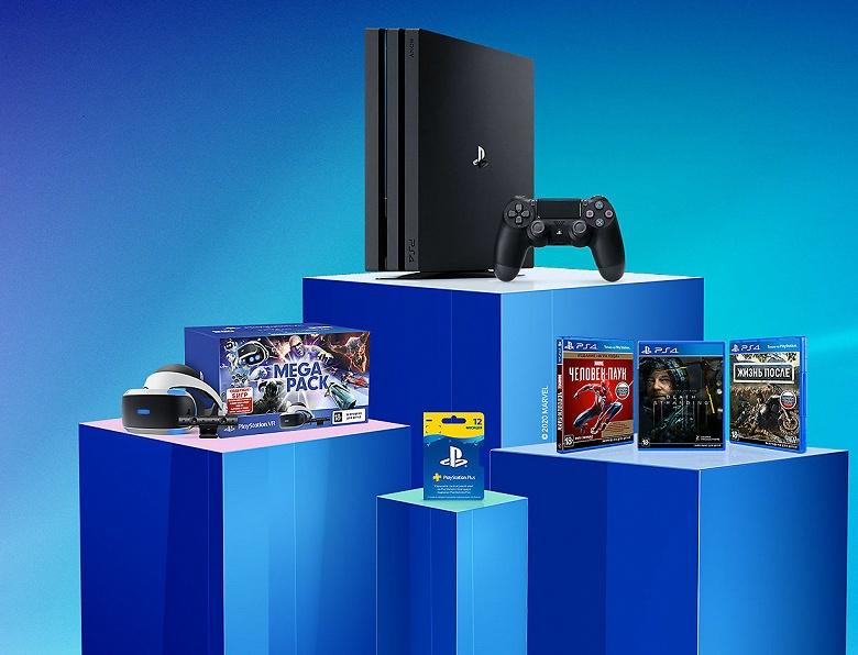 Sony уронила цены на PlayStation 4 и аксессуары в России