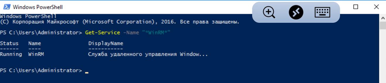Что такое Windows PowerShell и с чем его едят? Часть 6: Решение практических задач - 2