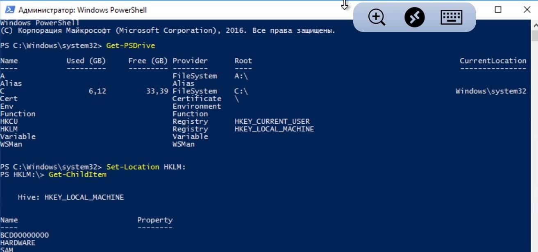 Что такое Windows PowerShell и с чем его едят? Часть 6: Решение практических задач - 5