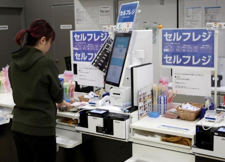 В Японии рассмотрят вопрос создания единой инфраструктуры для цифровых платежей