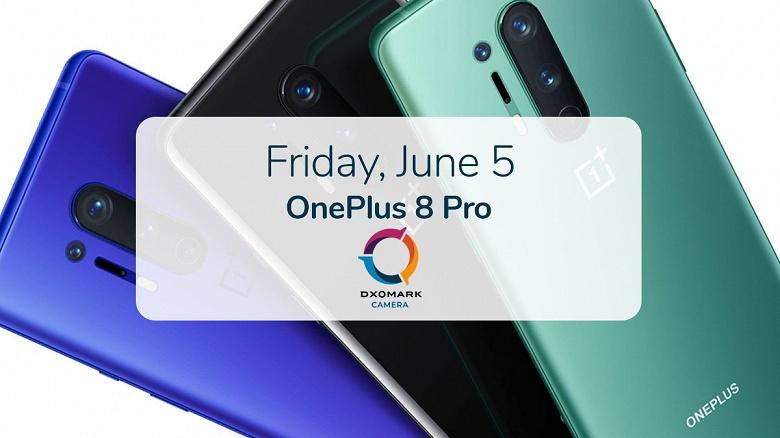 Сможет ли смартфон OnePlus впервые возглавить рейтинг DxOMark? Узнаем уже завтра