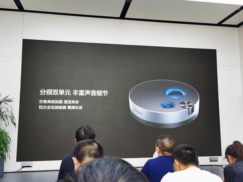 Huawei FreeGo Portable Bluetooth Speaker — стильная компактная портативная колонка с рядом дополнительных функций