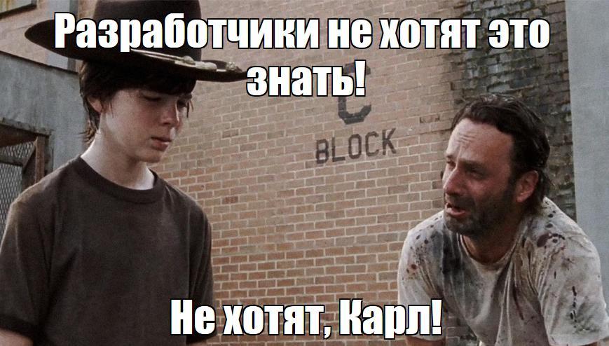 Тёмные и светлые стороны работы в Яндекс - 2