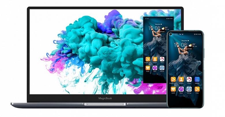 В России начались продажи ноутбука Honor MagicBook 15. В подарок умные часы MagicWatch 2