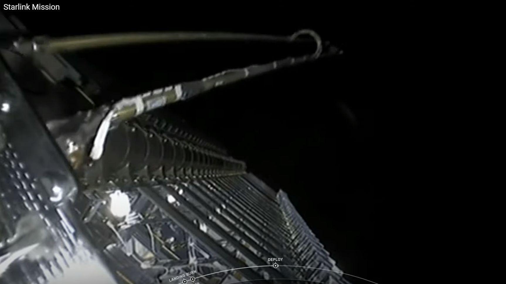 Камеры для поиска космического мусора… - 2