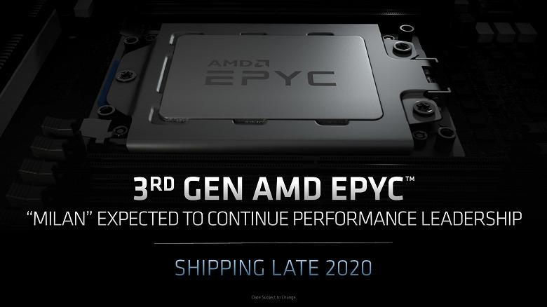 Intel не удаётся сдерживать натиск AMD. Компания удерживает уже около 10% серверного рынка
