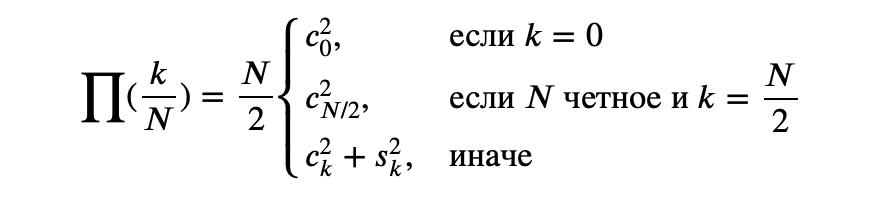 Немного про периодограммы временных рядов - 4