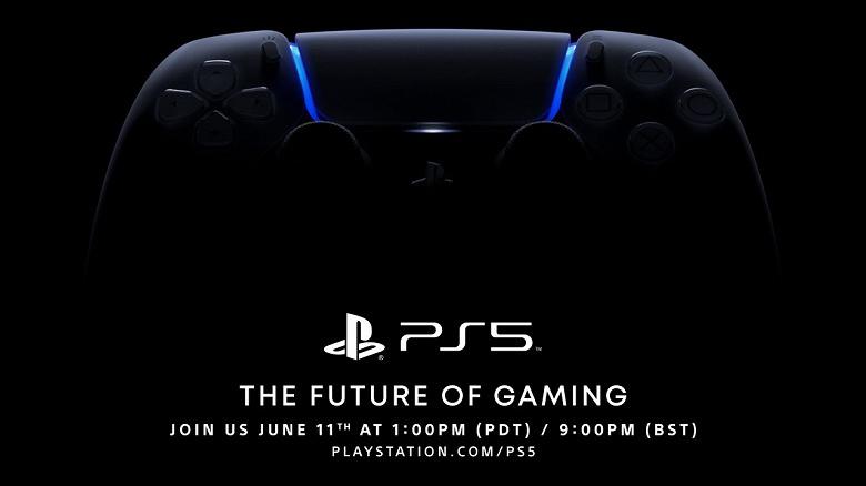 Стала известна новая дата, когда нам могут показать PlayStation 5. Мероприятие запланировано на 11 июня