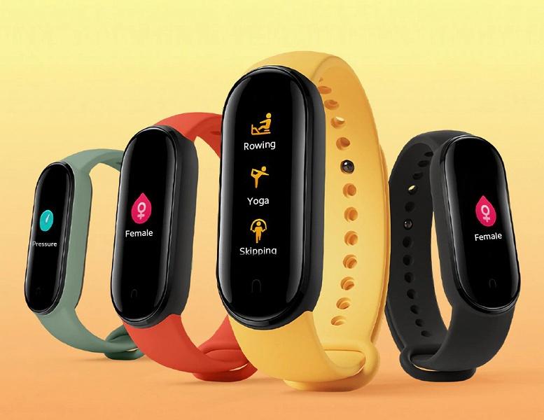 Xiaomi Mi Band 5 уже можно предзаказать за 40 долларов. Поставки обещают через пару недель