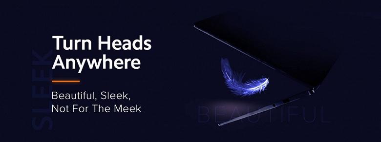 Xiaomi показала новый Mi Notebook перед завтрашним анонсом