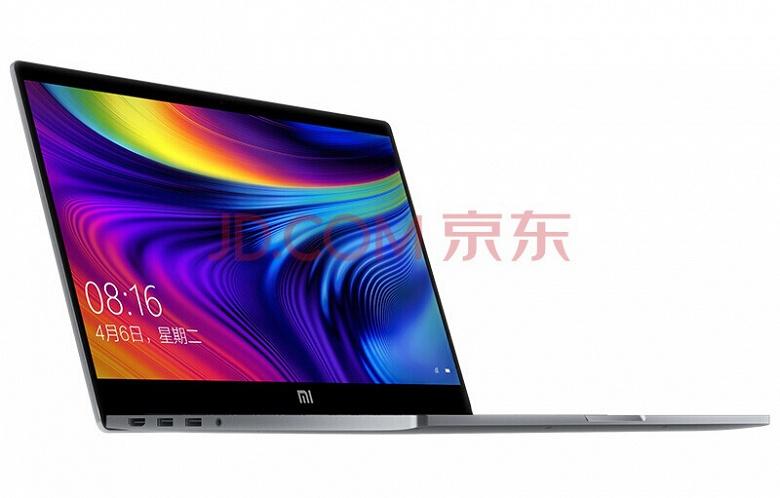 Представлен лучший ноутбук Xiaomi