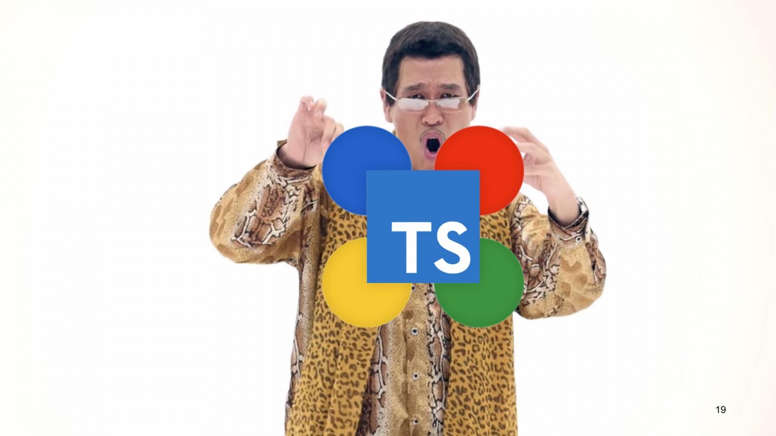 Минифицируем приватные поля в TypeScript. Доклад Яндекса - 19