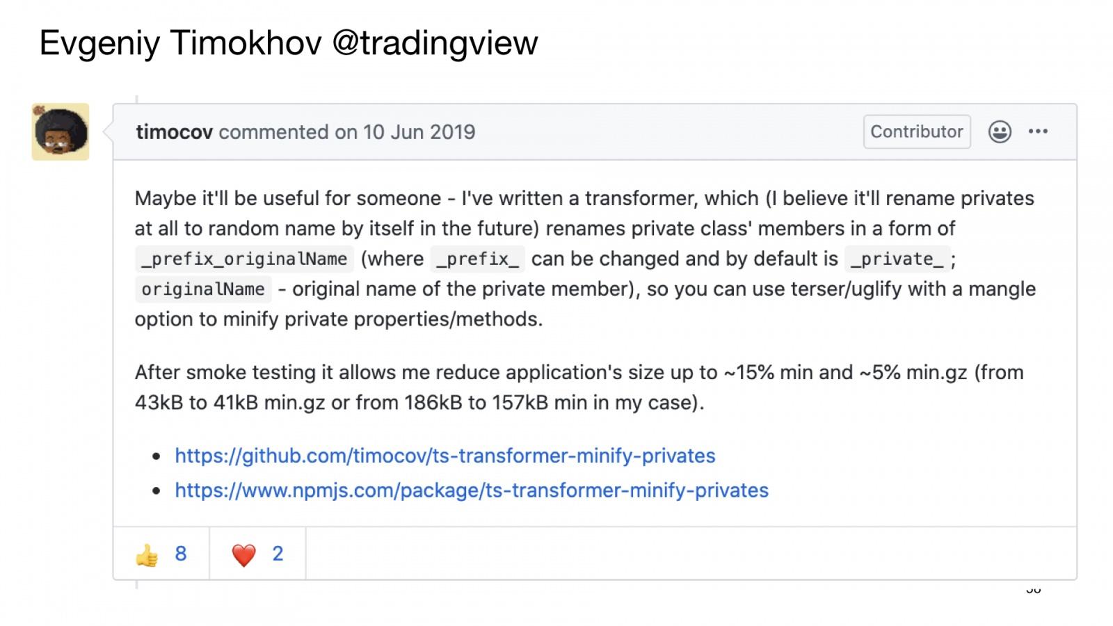 Минифицируем приватные поля в TypeScript. Доклад Яндекса - 38