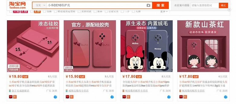 Так будет выглядеть новый смартфон Xiaomi с 12-кратным оптическим зумом? Изображения чехлов для Mi CC10 демонстрируют дизайн новинки
