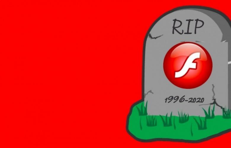 Adobe Flash окончательно «умрёт» 31 декабря этого года