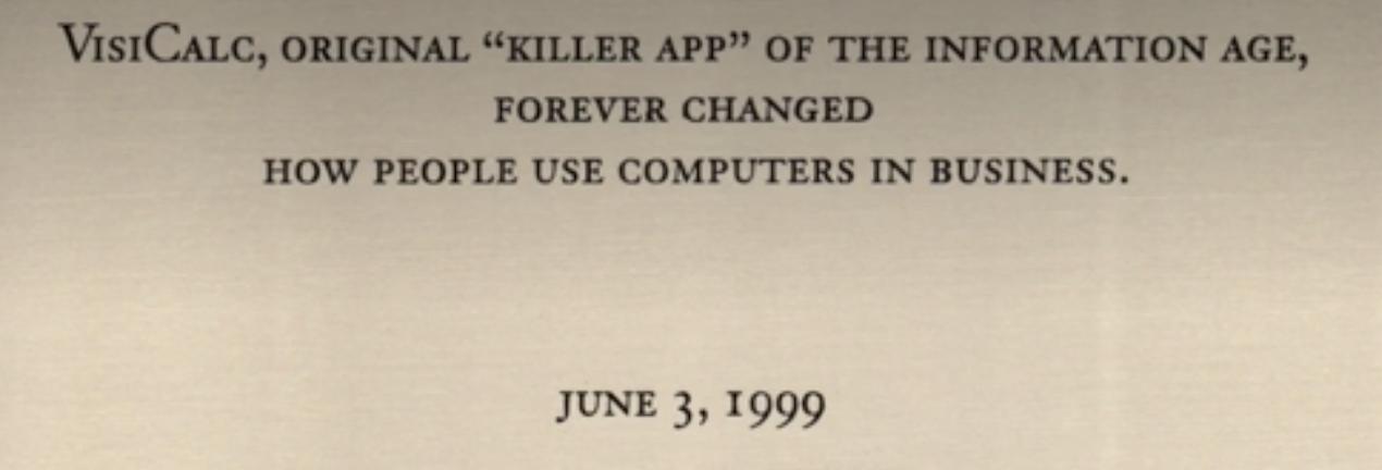 Ода Excel: 34 года волшебства - 4