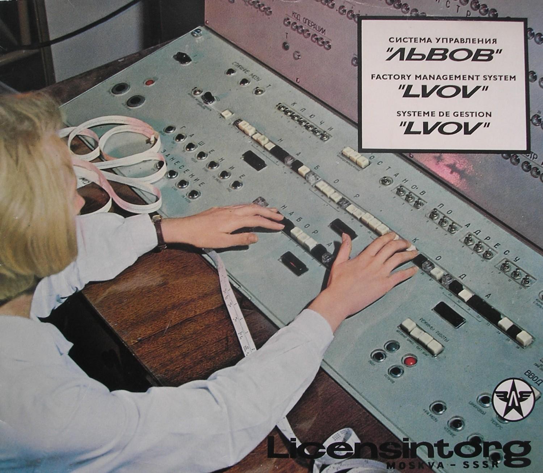 Владимир Китов: «Невозможно понять, как ученые-первопроходцы предвидели всеобщую компьютеризацию еще в 1950-х!» - 2