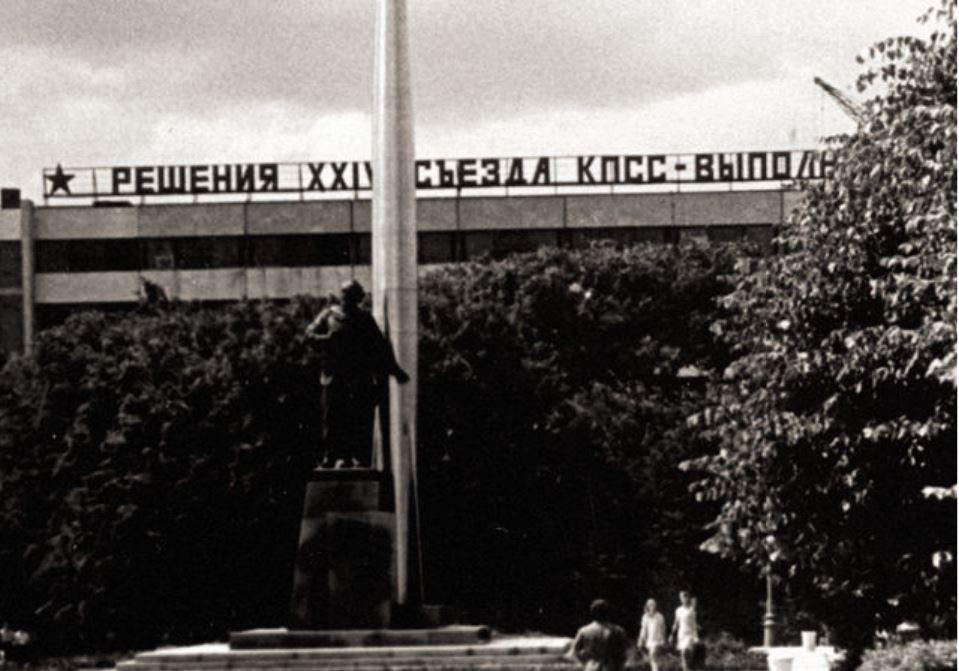 Владимир Китов: «Невозможно понять, как ученые-первопроходцы предвидели всеобщую компьютеризацию еще в 1950-х!» - 3
