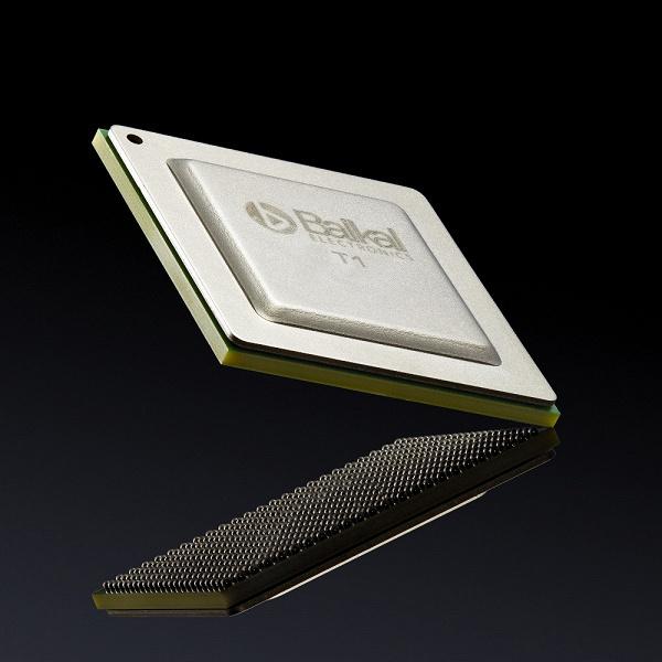 МВД судится с компанией «Т-платформы» из-за некондиционных компьютеров на основе процессоров «Байкал-Т1»