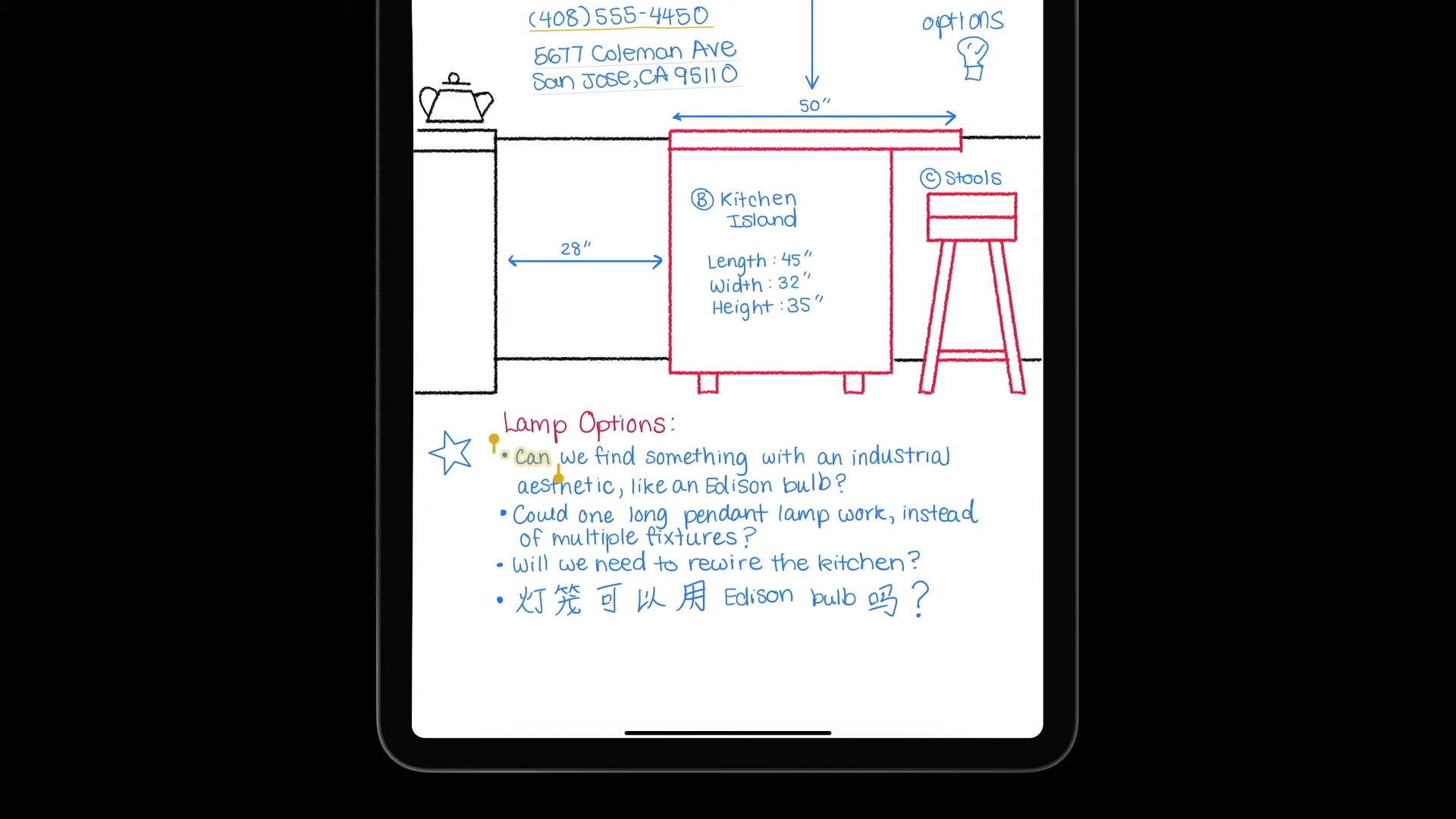 Самое важное с конференции Apple WWDC'20 - 6