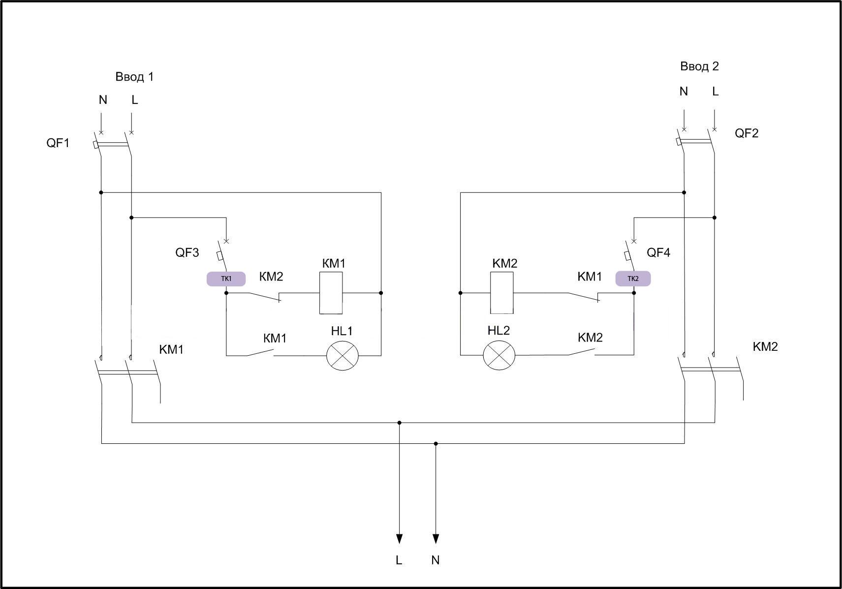 Как я делал себе АВР для генератора - 2