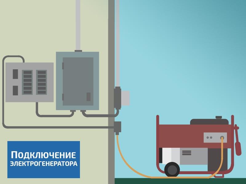 Как я делал себе АВР для генератора - 1