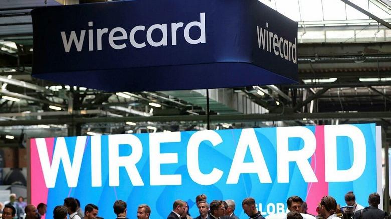 Немецкий поставщик электронных платежных сервисов Wirecard заявил о банкротстве