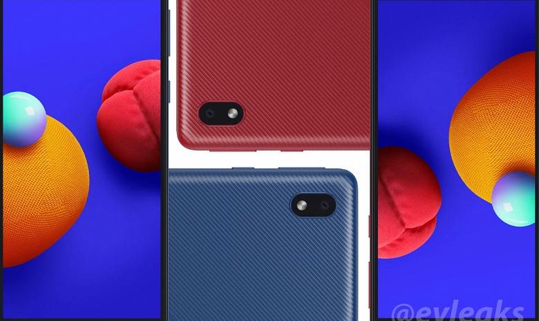 Самый дешёвый смартфон Samsung ещё и со съёмным аккумулятором. Galaxy A01 Core предстал на первом изображении