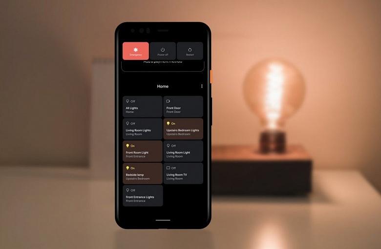 Три важных новых функции Android 11, которых может не оказаться в вашем смартфоне