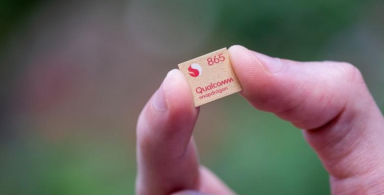 Уже в течение месяца Snapdragon 865 «превратится в тыкву». Потому что выйдет Snapdragon 865+