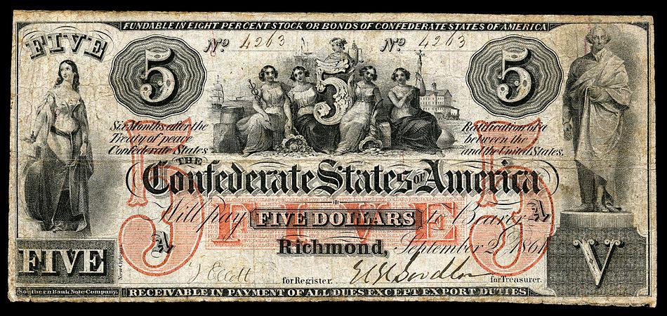 Финансирование Гражданской войны (США против КША) - 8