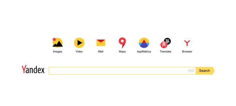 Разбор: откуда «Яндекс» возьмет деньги на развод со Сбербанком, и что будет с его акциями - 1