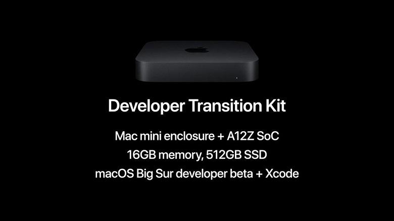 Первый ПК Apple без процессора Intel засветился в тесте. Результаты Developer Transition Kit весьма любопытны