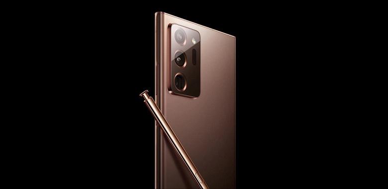 Samsung опубликовала качественные изображения Galaxy Note20 Ultra на своём официальном сайте