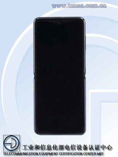 Первая гибкая раскладушка на SoC Snapdragon 865+. Спецификации Samsung Galaxy Z Flip 5G рассекречены