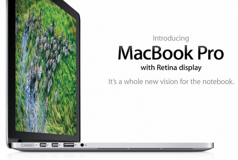 Первый MacBook Pro с Retina-экраном официально устарел и больше не принимается сервисными центрами Apple
