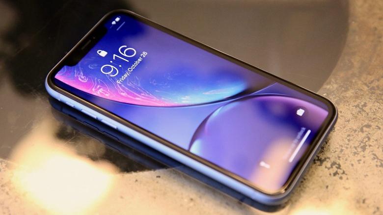 iPhone XR — самый выгодный смартфон с точки зрения ликвидности за последние два года