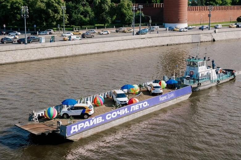 Яндекс.Драйв заработал в Сочи