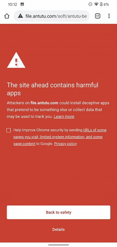 Google, видимо, очень не хочет, чтобы вы устанавливали AnTuTu на свой смартфон