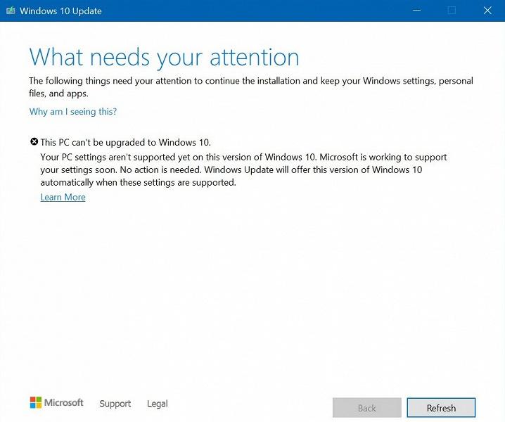 Microsoft запретила «насильно» обновлять Windows 10