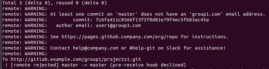 Блокируем заливку приватных ключей, архивов, больших файлов и не только в Gitlab CE - 4