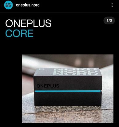 Доступного «убийцу нефлагманов» придётся ещё немного подождать. OnePlus Nord будет представлен в конце месяца