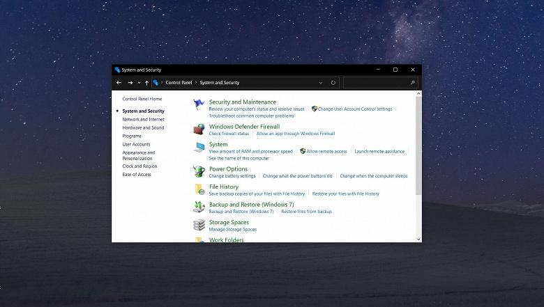 Рискованный шаг, Microsoft. В Windows 10 начали избавляться от «Панели управления»