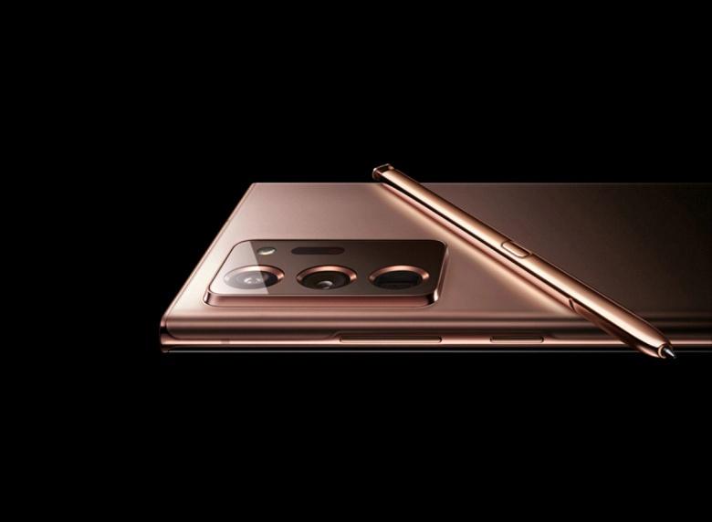 Стала известна дата старта продаж смартфонов Samsung Galaxy Note20