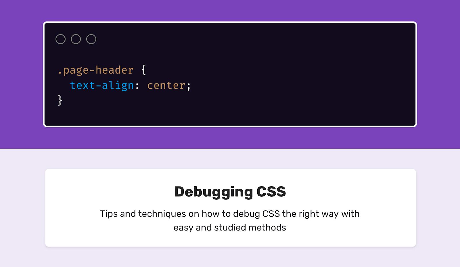 Малоизвестные CSS-свойства - 6