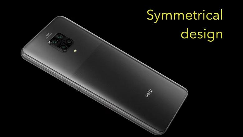 Представлен Poco M2 Pro — гибрид глобальной и индийской версий Redmi Note 9 Pro