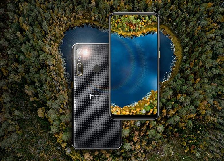 У HTC ещё есть шанс? Выручка компании за июнь стала самой большой за последние восемь месяцев