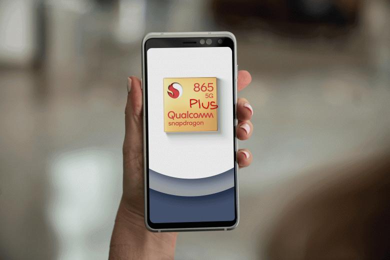 Первый смартфон с SoC Snapdragon 865+ может быть представлен уже 22 июля