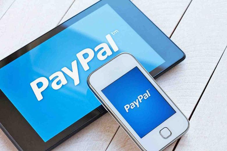 Теперь всё официально. PayPal прекращает переводы по России