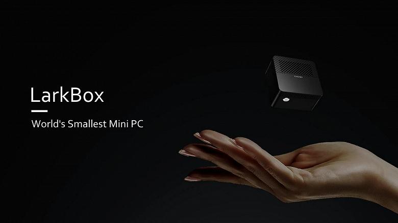 Крошечный мини-ПК Chuwi LarkBox раскачивает Indiegogo. Объявлен новый бонус за предзаказ